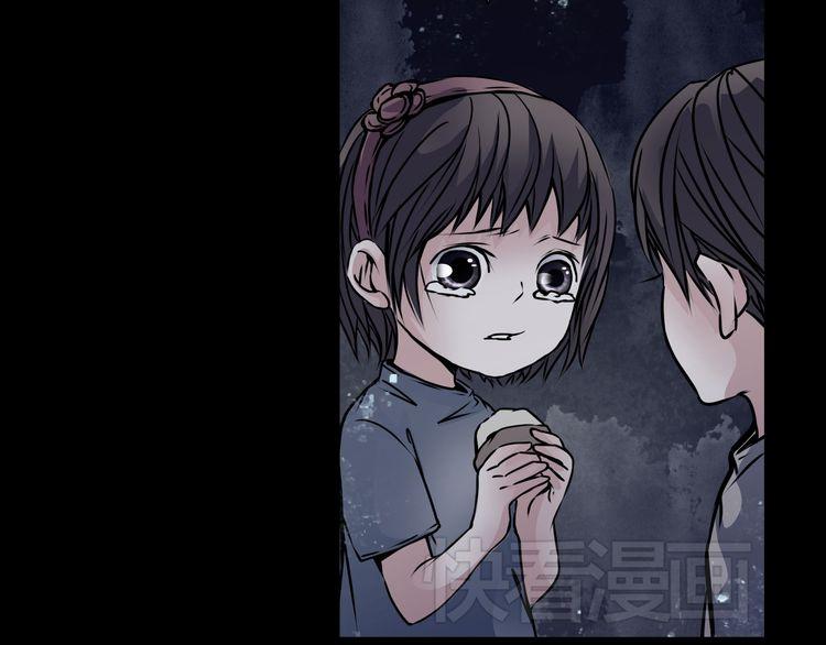 养小鬼_第6话 小鬼反噬_连载漫画_全彩漫画_快看官方