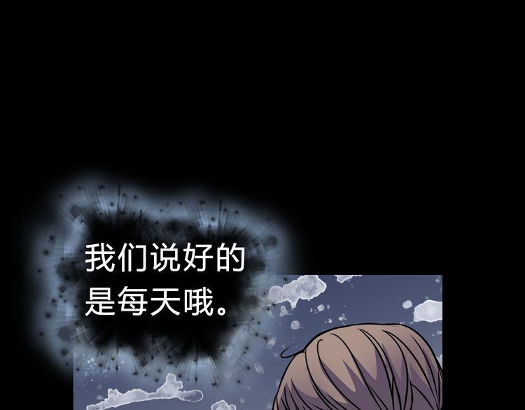 养小鬼_养小鬼在线看_养小鬼全集_养小鬼漫画版第6话