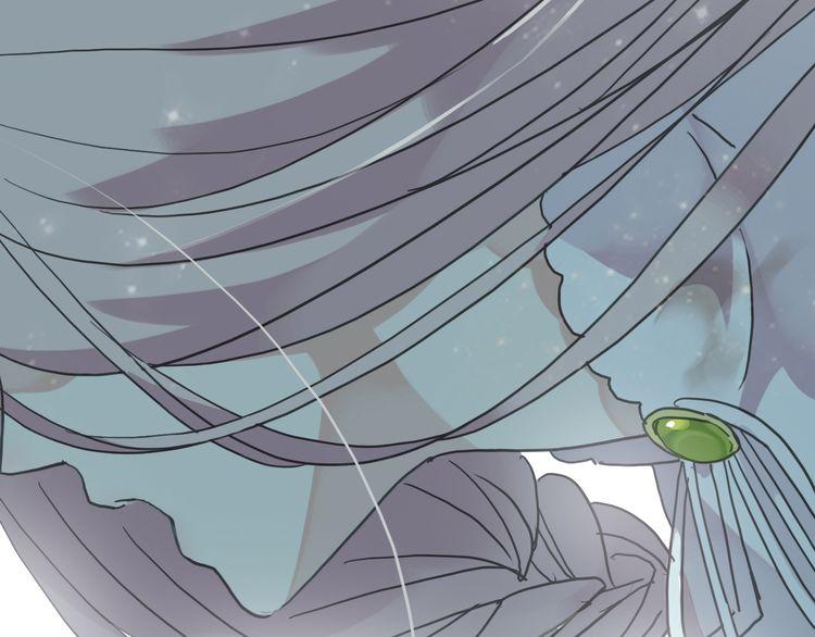 甜美的咬痕漫画|甜美的咬痕第2话|突然的悸动