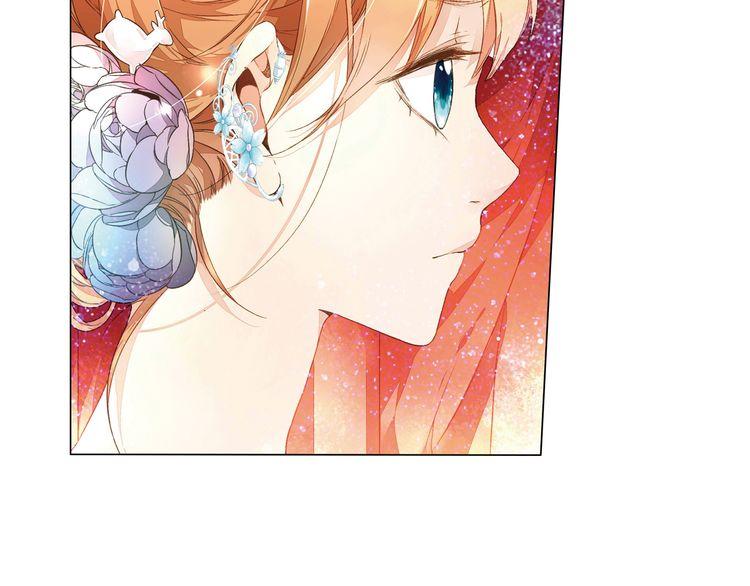 色动漫网盘_恋是樱草色_恋是樱草色在线看_恋是樱草色全集_恋是樱草色漫画版第22