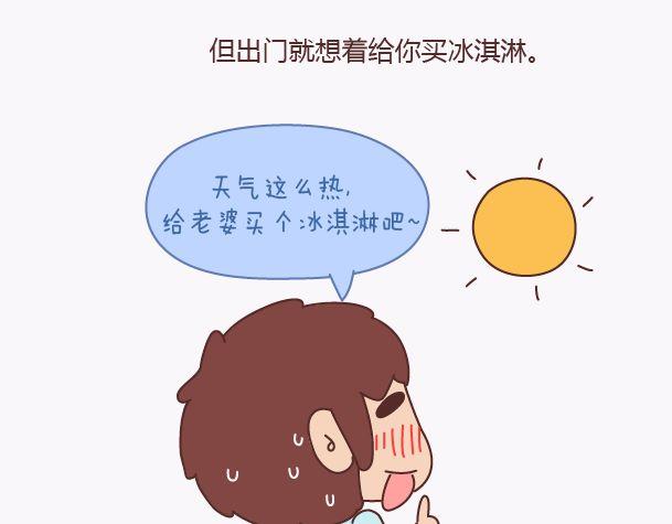 动漫 卡通 漫画 设计 素材 头像 609_475