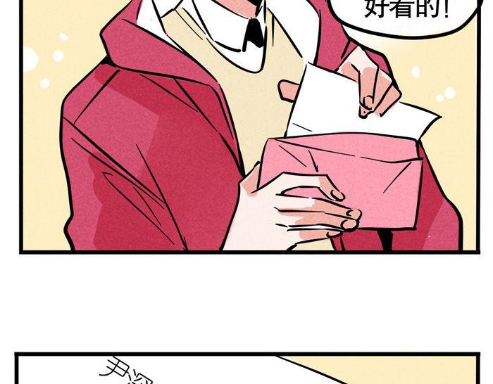动漫 卡通 漫画 设计 矢量 矢量图 素材 头像 700_546